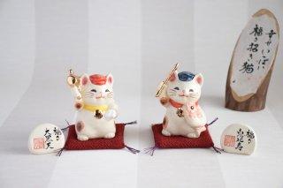 福々招き猫 カード立て(小)
