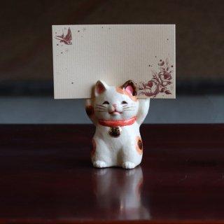 福々招き猫 カード立て(大)
