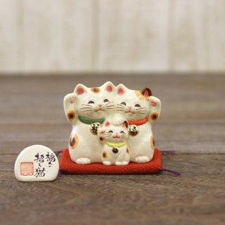 【小】ファミリー福々招き猫