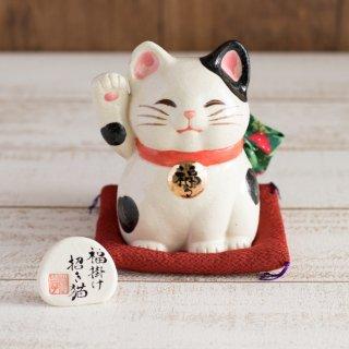 【中】福掛け招き猫