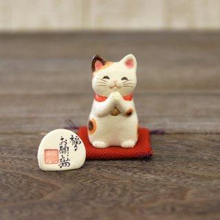 おねがい福々招き猫(小)