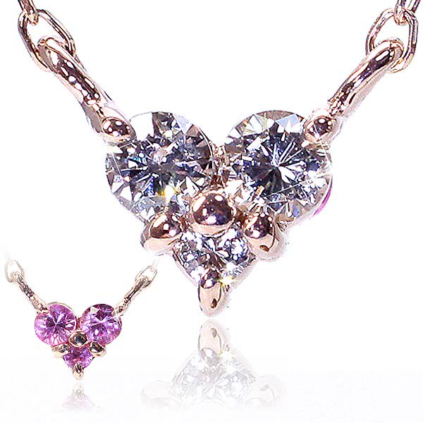 ダイヤモンド× ピンクサファイヤ リバーシブルネックレス