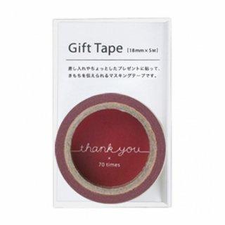 ギフトテープ thank you レッド (GF-MT2)