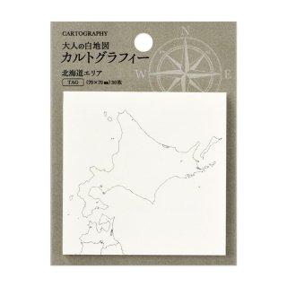 カルトグラフィー タグ ニホン1(北海道エリア)(CG-FSJ1)