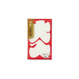 桐壺 円入袋 大入ミニ (KM-138)