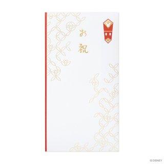 ディズニーキャラクター 和風 多当 お祝 七宝柄 (Pノ-D338)