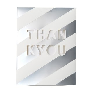 MESSAGE FLOWER VASE<br>THANK YOU W (CF10W)
