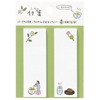 おまじない付箋 茶柱 (FS-マ14)