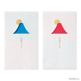 窓ぽち袋 おめでとう 富士山 (ノ-MD1B)