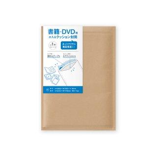 クッション封筒FA120 宛名シール付き (SP-PFA120S) 書籍・DVDサイズ