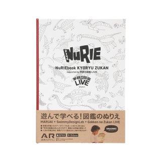 NuRIEbook KYORYU ZUKAN (NU-BK1)