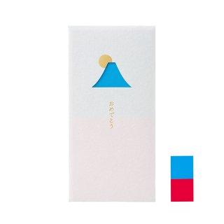 窓のし袋 おめでとう 富士山 (ノ-MD101B)