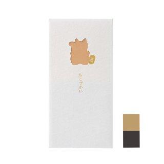 窓のし袋 おこづかい 招き猫 (ノ-MD107BE)