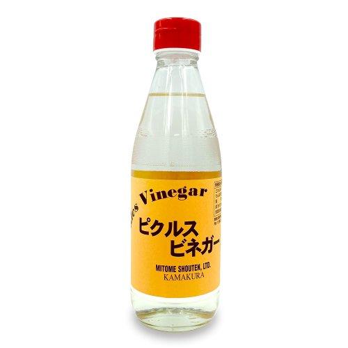 ピクルスビネガー(360ml)三留商店オリジナル