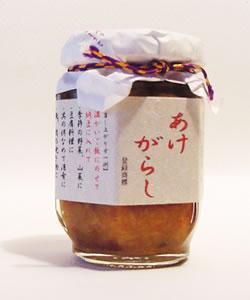 山一醤油 あけがらし(140g)