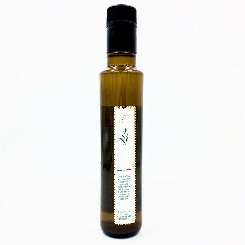 ノンフィルターエキストラバージンオリーブオイル(228g)レ・ロッケ
