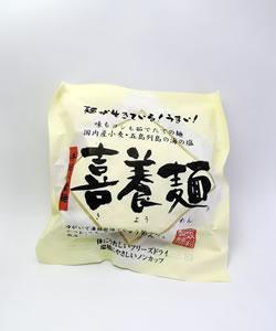 喜養麺(フリーズドライの手延べそうめんのにゅうめん)