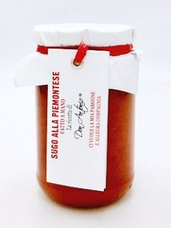 CASINA ROSSAのトマトソース・ピエモンテーゼ(280g)