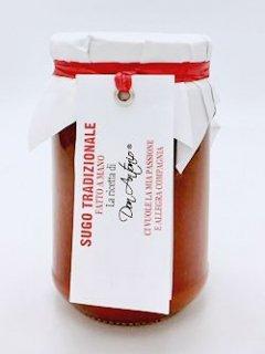 CASINA ROSSAのトマトソース・トラディツィオナーレ(280g)