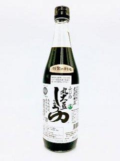 藤野醸造 丸大豆醤油