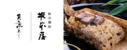 料亭御宿坂本屋 東坡煮(角煮)