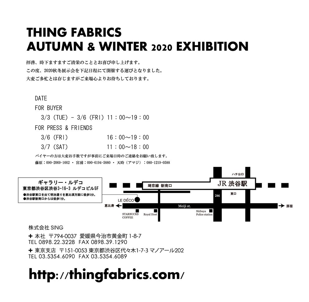 THING FABRICS 2020AW EXHIBITION【画像2】