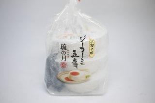 ジーマーミ豆腐 流の月 3個入