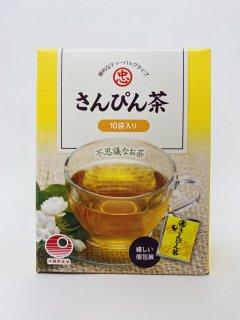 不思議なさんぴん茶  2g×10袋