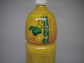 【沖縄県産100%】シークヮーサーまるごとしぼり 1,500ml