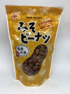 奄美大島みそピーナッツ
