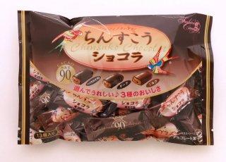 ちんすこうショコラアソート(13個入り)