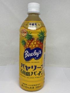 バヤリース(石垣島パイン)500ml