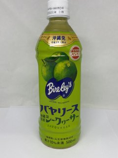 バヤリース(シークヮーサー)500ml