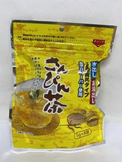 さんぴん茶 5g×8袋