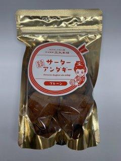 琉球銘菓三矢本舗 サーターアンダギー(プレーン味)