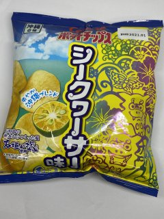 カルビーポテトチップス(シークヮーサー味)