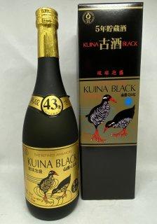 KUINA BLACK【43度】5年古酒ゴールド 720ml