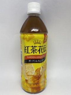 紅茶花伝【ガーデンレモンティー】