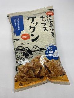 ケックンミニ(塩味)60g