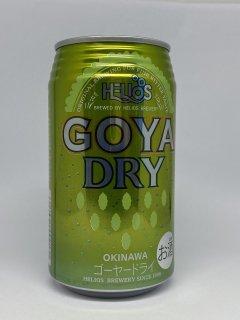 GOYA DRY(ゴーヤードライ)