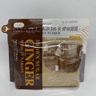 ブラウンシュガー 生姜加工粉黒糖