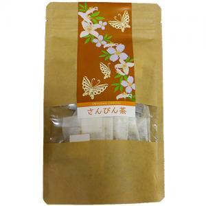 さんぴん茶40g(2g×20包)