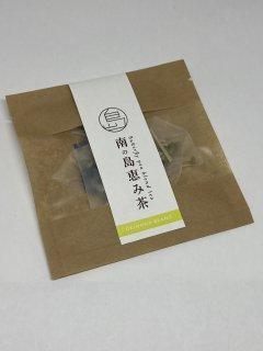 南の島恵み茶 バタフライピーブレンドティー 0.5g×3袋入り