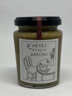 無添加カラキ ソイミルク キャラメル 130g