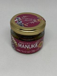 マヌカハニー &パッションフルーツ MGO 220+ (50g)