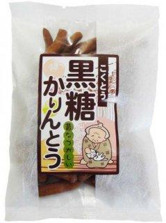 黒糖かりんとう<和紙>