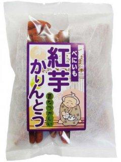 紅芋かりんとう<和紙>