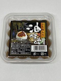油味噌(ぶた肉入り) 150g