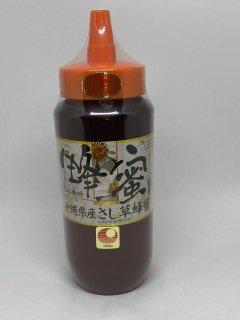 沖縄県産さし草はちみつ 500g