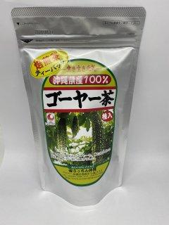 【ゴーヤー】種入り ゴーヤー茶ティーパック(1.5g×30包入)